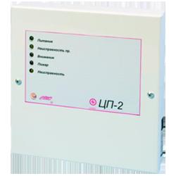Приборы системы автоматической пожарной сигнализации и управления дымоудалением Сирена-С (3)