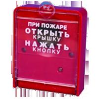Адресный ручной пожарный извещатель ИПР