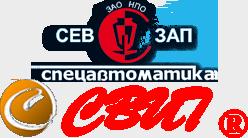 """Оборудование от ЗАО НПО """"СЕВЗАПСПЕЦАВТОМАТИКА"""" в Краснодаре"""